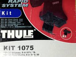 Крепёжный комплект для багажника Thule 1075 Honda Odyssey 95-, Honda Civic Shuttle 5-dr 95-