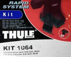 Крепёжный комплект для багажника Thule 1064 Toyota HiLux Surf, 5-dr SUV, 96-03, Toyota 4 Runner, 5-dr SUV, 96-03