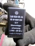Датчик. Mercedes-Benz A-Class