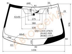 Стекло лобовое в клей INFINITI Q50 4D SEDAN 2014-