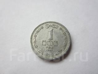Цейлон 1 цент 1970 года.