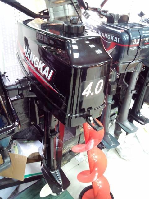 запчасти к лодочному мотору ханкай 4