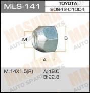 "Гайка колеса открытая MLS141, 14x1,5x20-23"" MASUMA (71152)"