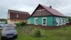 Продам два дома на одном участке ( 9 соток ). Советская, р-н Лазо, площадь дома 60 кв.м., централизованный водопровод, электричество 5 кВт, отопление...