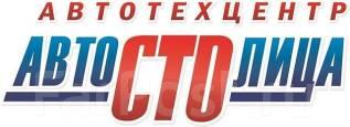 Кузовщик-маляр. Продолжаем набор специалистов по кузовному ремонту. . Автотехцентр ''АвтоСТОлица'' ООО ''Энергия'&...