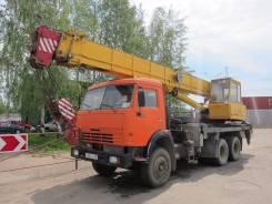 Камаз Ивановец. Кс-45717К-1 Ивановец Камаз 53215 2006 автокран, 7 400 куб. см., 25 000 кг., 28 м.