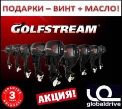Подвесные лодочные моторы Golfsream(Parsun) в Новосибирске! + Подарок!