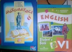 Английский язык. Класс: 9 класс