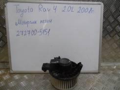 Мотор печки. Toyota RAV4