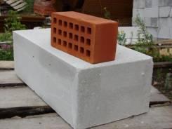 Строительство из пенобетона.