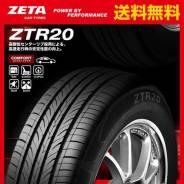 Zeta ZTR20. Летние, без износа, 1 шт. Под заказ