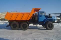 Урал 55571. УРАЛ 55571-30, 14 860 куб. см., 10 000 кг. Под заказ