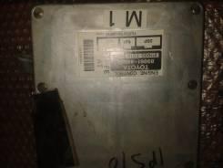 Коробка для блока efi. Toyota Ipsum, SXM10 Двигатель 3SFE