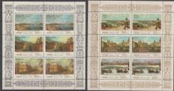 Виды Москвы 18-19 в. в живописи малые листы марок MNH