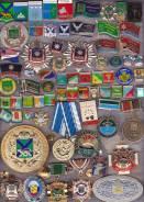 Куплю значки любой тематики, военную форму, семейные архивы!