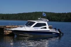 Silver Star Cabine. Год: 2007 год, длина 6,50м., двигатель подвесной, 140,00л.с., бензин
