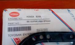 Ремкомплект двигателя. Honda CR-V Honda Orthia Honda Stepwgn Honda S-MX Двигатель B20B