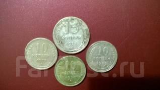 10 копеек 1925 + 1928 + 1929 годов + 15 копеек 1925 года
