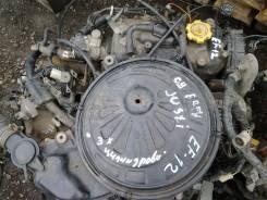 Двигатель в сборе. Subaru Justy Двигатель EF12