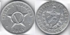 Куба 5 сентаво 1963 год