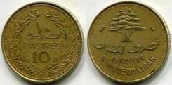 Ливан - 10 пиастр 1972 год