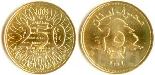 Ливан - 250 ливров 1996 год