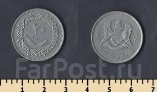 Ливия - 20 дирхам 1975 год (иностранные монеты)