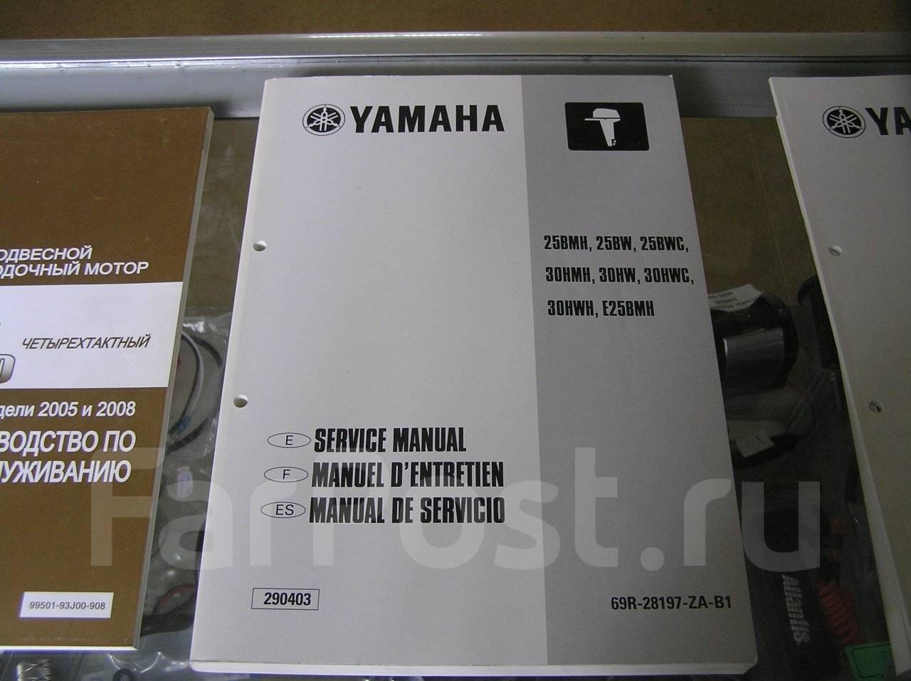 Инструкция эксплуатации на yamaha gp 800