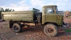 ГАЗ 66. Газ-66, 4 700 куб. см., 4 000 кг.