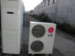 Кондиционер вертикально типа LG P05LH (LP-Z508TCO)