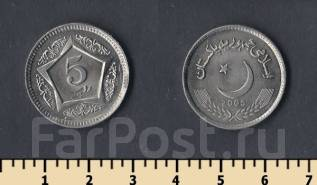 Пакистан 5 рупий 2005 год