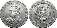 Польша 20 злотых 1977 (иностранные монеты)