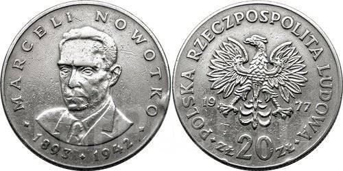 Монета 20 злотых 1977 ценник российских монет