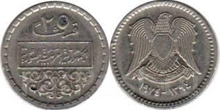 Сирия - 25 пиастров 1974 год