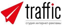 Настройка Яндекс Директ и Google AdWords!