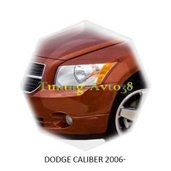 Накладка на фару. Dodge Caliber, PM Двигатели: EBA, ECD, ECE, ECN, ED3, ED4, EDG