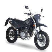 Baltmotors Motard 250 DD. 250 куб. см., исправен, птс, без пробега