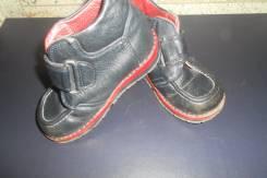 Ботинки ортопедические. 22,5