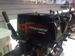 Zongshen. 30,00л.с., 2х тактный, бензин, нога S (381 мм), Год: 2016 год