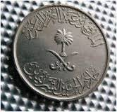 Саудовская аравия 25 халала 2003