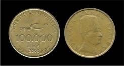 Турция - 100 000 лир 2000 года (иностранные монеты)