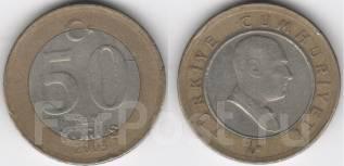 Турция 50 куруш 2005