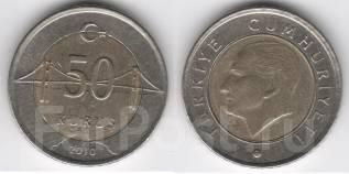 Турция 50 куруш 2010 год (иностранные монеты)