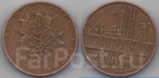 Франция 10 франков 1977 год (иностранные монеты)