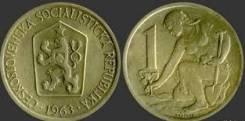 Чехословакия 1 крона 1990 год (иностранные монеты)