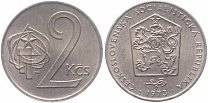 Чехословакия 2 кроны 1973 (иностранные монеты)