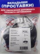 Проставка под кузов. Toyota Cresta, JZX91, JZX90, JZX93, JZX105, GX105, JZX100, JZX101, GX90, SX90, LX90, GX100, LX100 Toyota Mark II, LX90Y, JZX91E...