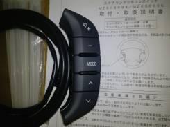 Delica D5: Новый комплект управление аудио-видео на руле.