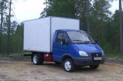 ГАЗ Газель Бизнес. Продается грузовик ГАЗ Газель 3302, 2 500 куб. см., 1 500 кг.
