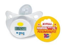 Термометры и градусники.